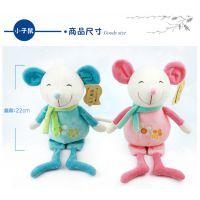 新款均阳卡通8寸水晶超柔小子鼠毛绒玩具儿童抓机娃娃鼠公仔厂家批发