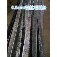 不锈钢丝刷/纯铜丝板刷方刷加厚加密铜丝刷钢/铜/铁/铝清洁去污刷