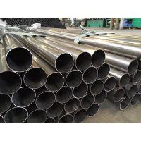 316不锈钢流体管直径127*4*5*6*8工业面圆管