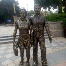 公园亲情主题雕塑摆件玻璃钢一家三口仿铜雕像计生宣传人物小品豪晋定做