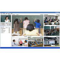 视频点播软件、【点播】、深圳市学堂科技有限公司(图)