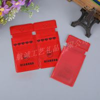 厂家定做pvc电池袋 专业生产 pvc产品定制