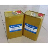 三防漆价格 半导体晶体线路保护专用三防绝缘漆厂家批发