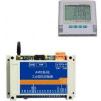 温湿度短信报警机房药房仓库温湿度短信报警器温湿度远程监控系统