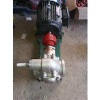 供应淄博KCB200型源鸿牌齿轮泵