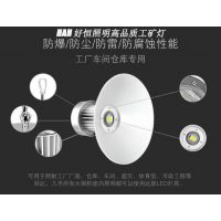 中山市好恒照明科技有限公司专业制造LED350瓦大功率工矿灯集成工厂灯厂房灯高棚吊灯厂家直销