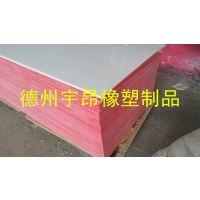 高分子聚乙烯车厢滑板适用于中铁土方工程
