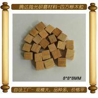 腾达抛光研磨材料 生产四方形木专眼镜抛光 四方木粒