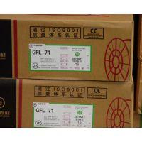 昆山京雷GES-309Z/E309-15不锈钢焊条