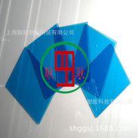 厂家供应6mm蓝色实心pc耐力板阳光板高品质pc阻燃板耐力板厂