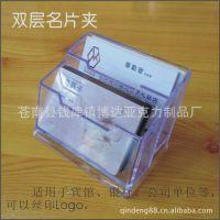 供应亚克力制品、双层名片夹、单层名片夹、有机玻璃等
