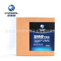 Choseal/秋叶原BB-5605 平衡线黑网带磁环 音响平衡线公母卡农线