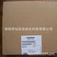 西门子触摸屏6AV6 640-0AA00-0AX0 6AV6640-0AA00-0AX0文本显示器