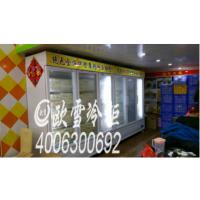 北京包子铺使用冷藏柜展示柜有如何的选择