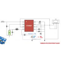 钰泰ETA9687接口智能识别移动电源五合一芯片