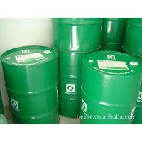 供应汉斯 电路板专用防锈剂
