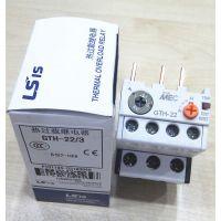【原装正品】LS产电(原LG)MEC 热过载继电器GTH-22/3 7-10A