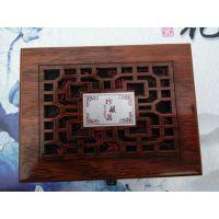 聚宝轩 高档木质玉器珠宝首饰盒 镂空珍藏品实木大把件挂件包装盒