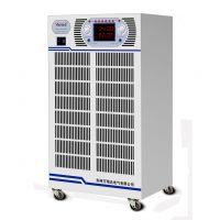 优惠供应大功率成宇科技CY15KW高频开关电源