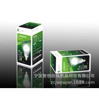 电商包装定制LED灯通用中性彩盒包装纸盒定做加工印刷