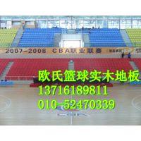 篮球实木地板 篮球场木地板价格 实木篮球馆木地板厂家