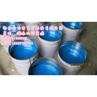 石家庄火车站彩色陶瓷颗粒防滑路面胶粘结剂材料施工13363758792卢工