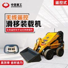 小型滑移装载机价格山东滑移装载机厂家直销
