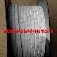 四氟弹性带 膨胀四氟带生产厂家 耐温耐压膨体聚四氟乙烯次密封带