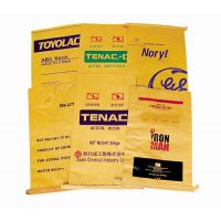 10kg多层牛皮纸袋 20kg涂膜纸袋 25kgPE内膜纸袋