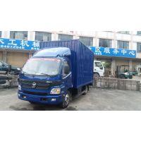 福田欧马可4.2-7.8米货车深圳专卖,低价促销,康明斯动力拉货好帮手