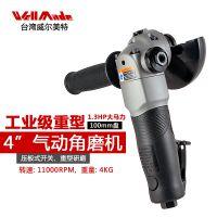 气动工具代理加盟 台湾进口wellmade/威尔美特工业级4寸气动角磨机DG-8401