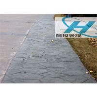 供应临安彩色混凝土压模地坪路面设计
