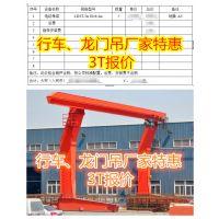 """广东江门龙门吊价格丨龙门吊生产厂家钢丝绳的""""禁忌""""和""""极限"""""""