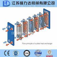 换热器|板式换热器|BRO.35系列冷却器|高效优质|专业定制