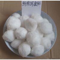 纤维球滤料(在线咨询)、旌德县纤维球、纤维球填料