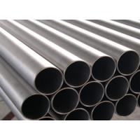 供应BT1-000CB钛合金板,原厂出售BT1-000CB钛合金棒价格实惠