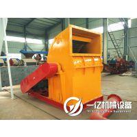 山西生产率高的树枝粉碎机设备生产厂家