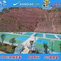 邵阳哪里有做球场的 篮球场施工队 篮球场是用什么材i料做的 环保
