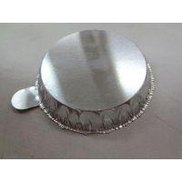 一次性铝箔杯,湘旺铝箔,广州一次性铝箔杯价格