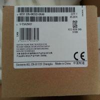 西门子 6ES7235-0KD22-0XA8 模拟量输入/输出模块