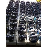 泥浆电动一体式球阀公司性能可靠的