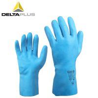 代尔塔201920 防化手套 耐高温乳胶手套耐 磨损抗撕裂防护手套