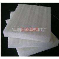 供应优质防震珍珠棉EPE发泡膜 防静电 可定做规格