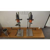 厂家直销-实验室敞开式高剪切乳化机 型号:ZX1000ml