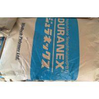 PBT 日本宝理 733LD 注塑级、增强级、耐水解