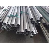 山东宝钢不锈钢管厂家 304不锈钢无缝管批发可加工