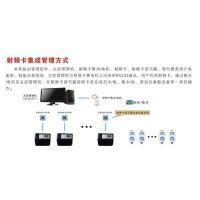 荆州电能表,中科万成(图),集中式多用户电能表