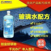 汽车玻璃雨刮精配方,荷叶膜效果玻璃水配方比例,炫彩红配方分析,模仿生产。