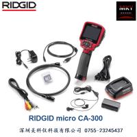 供应美国里奇RIDGID micro CA-300视频管道镜/内窥镜