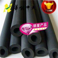 河北华能厂家直供、橡塑保温材料、橡塑保温海绵20mm、自粘橡塑隔音棉